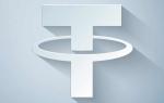 Tether блокирует USDT