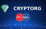 Состоялся листинг токена CTG на биржу BTC-Alpha