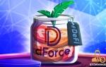 Из DeFi протокола dForce вывели крипты на $25 млн
